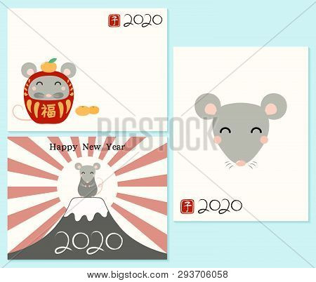 Set 2020 New Year Vector & Photo (Free Trial) | Bigstock