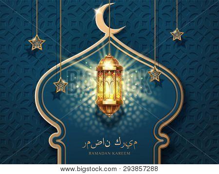 Ramadan Mubarak Or Ramazan Kareem Greeting Card Background. Mosque Tower And Crescent, Moon With Sta
