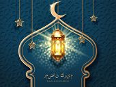Ramadan mubarak or ramazan kareem greeting card background. Mosque tower and crescent, moon with stars and lamp or fanous for islamic holiday poster. Eid al-fitr and quran, muslim and islam holiday poster