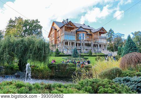 Mezhyhirya, Novi Petrivtsi, Kyiv Oblast, Ukraine - 10.14.2020: Excursions Are Now Conducted On The T