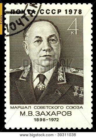 Vintage  Postage Stamp. Marshal  M. V. Zaharov.