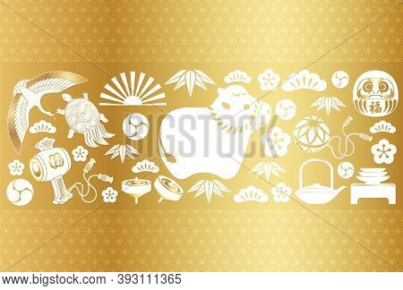 The Year 2021, Year Of The Ox, New Year's Greeting Card Vector Template With Japanese Vintage Charms