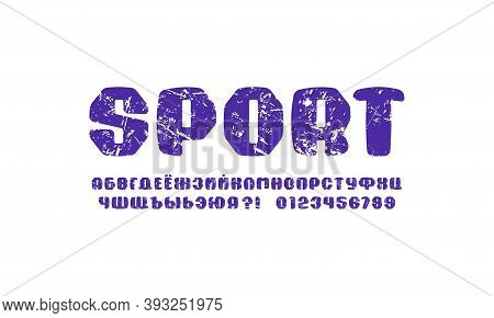 Plump Cyrillic Sans Serif Font With Rounded Corners. Letters And Numbers With Rough Texture For Spor
