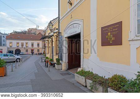 Zagreb, Croatia - November 3, 2019: Tourist Board Bureau Office Building In Zagreb, Croatia.