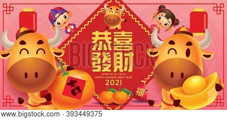 Chinese New Year 2021. Year Of The Ox. Cute Cows Holding Ingot And Tangerine With Kids Wishing Chine