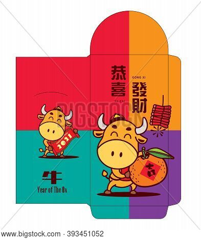 Colourful Money Packet Red Envelope. Cute Ox Holding Big Mandarin Tangerine On Colourful Background.