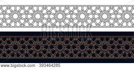 Islamic Ornamental Seamless Border Based On A Tenfold Traditional Rosette. Vector Illustration.