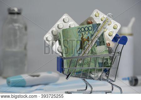 Paid Medicine. To Buy Medicines. Tenge. Kazakhstan. Health System. Economy. Medications For Treatmen