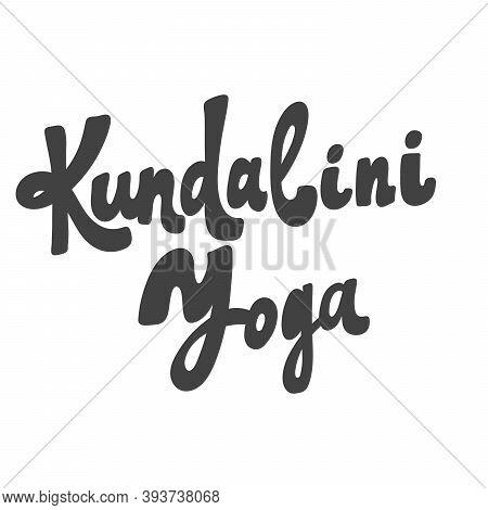 Kundalini Yoga. Hand Drawn Lettering Logo For Social Media Content