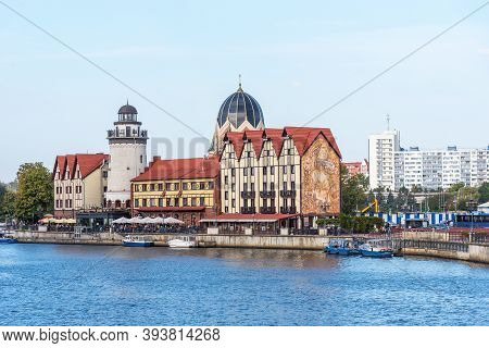 Kaliningrad, Russia - September 28, 2020: Panoramic View Of The Fish Village On The Embankment In Ka