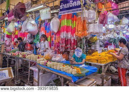 Flower Market Name