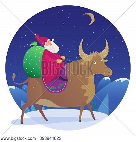 Vector New Year's Illustration Of Santa On The Bull Rides With A Bag Of Gifts To Congratulate The Ne