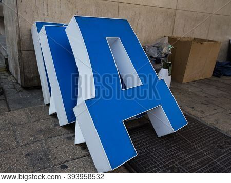 Giant Blue Written In Serbian Language With The Cyrillic Alphabet, Also Called Cirilica, One Of The