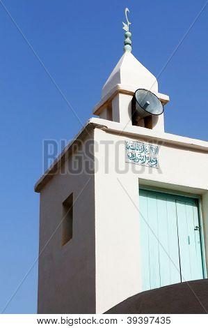 Minaret in the medina of Sousse in Tunisia
