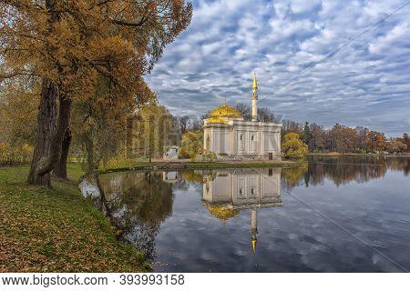 Russia, Tsarskoye Selo, 14,10,2018 Turkish Bath In Golden Fall In Catherine Park, Tsarskoe Selo (pus