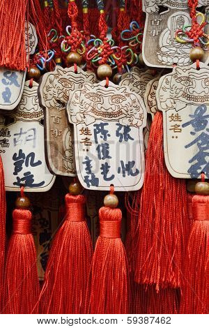 Whishing Plaque (Ema) with Chinese decorative knots