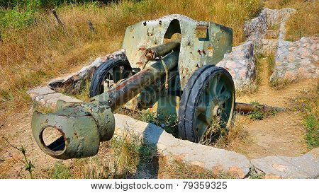The German Cannon Of Period Of The Second World War