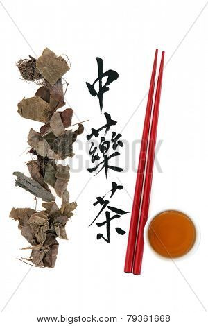 Epimedium chinese herbal medicine with tea, chopsticks and calligraphy script. Translation reads as chinese herbal tea. Yin yang huo.