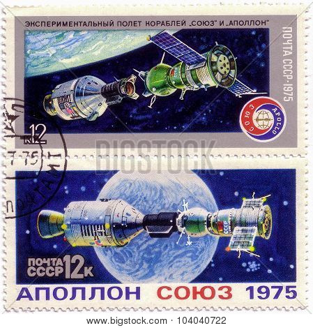 Ussr - Circa 1975: A Postage Stamp Printed In The Ussr Shows Apollo Soyuz Test Project - Space Docki