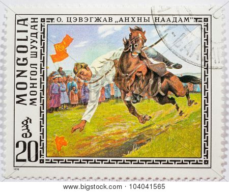 Mongolia - Circa 1976: A Stamp Printed By The Mongolian Post Is A Reproduction Of