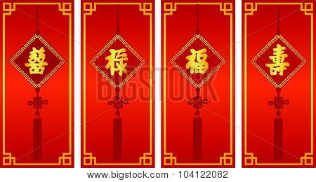 china knot set  - chiness word is mean prosperity happiness longevity poster