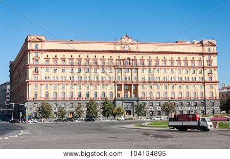 MOSCOW, RUSSIA - 21.09.2015. Lubyanka square.  building of the FSB of Russia