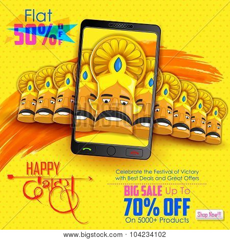 illustration of ten headed Ravana for mobile application sale promotion with hindi text meaning Dussehra