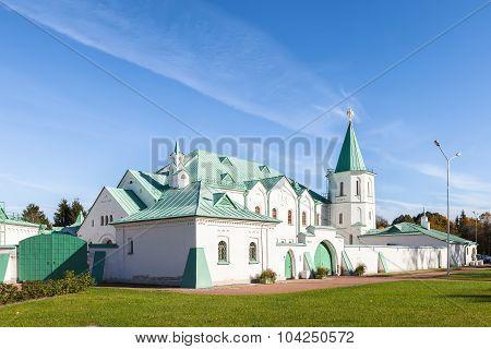 The Martial Chamber The In Alexander Park In Tsarskoe Selo Near Saint Petersburg