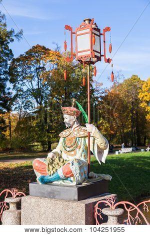 Sculpture On The Grand Chinese Bridge In Alexander Park,  Tsarskoe Selo, St. Petersburg