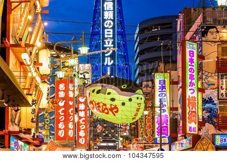 OSAKA, JAPAN - AUGUST 17, 2015: The Shinsekai district of Osaka. The neighbourhood was created in 1912 with New York and Paris originally serving as models.
