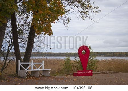 Architectural composition in the form of a geographic tag (Leningrad region)
