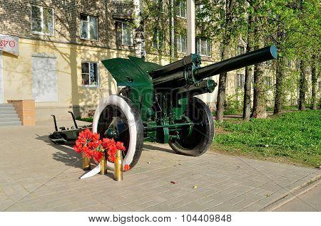 Howitzer 122 Mm, Sample Of 1938