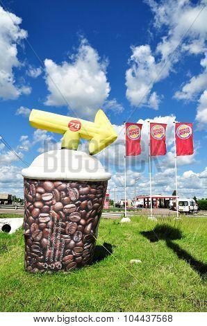 Burger King Restaurants Advertisment At The Entrance Of Restaurant