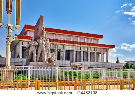 Mao Zedong Mausoleum On Tiananmen Square- The Third Largest Square In The World, Beijing.translation