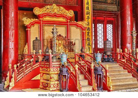 Interior Throne Room  In The Hall Of Preserving Harmony In  The Forbidden City.inscriptions:
