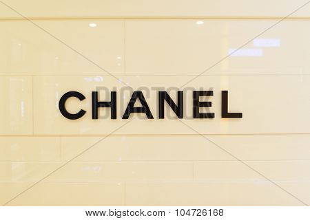 KUALA LUMPUR, MALAYSIA - APRIL 23, 2014: Chanel inscription. Chanel boutiques are located in wealthy communities, usually in department stores, high streets, shopping districts, and inside airports