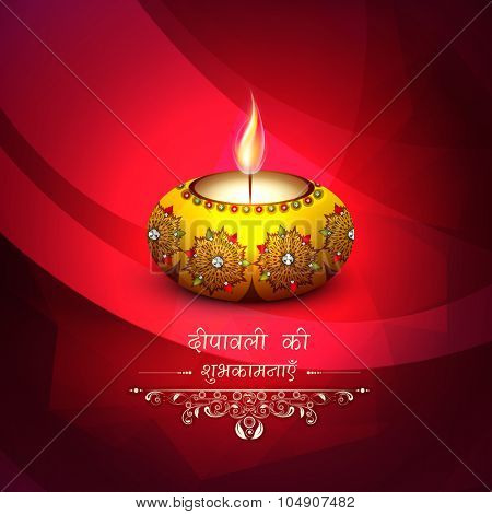 Beautiful floral decorated illuminated lit lamp and Hindi text Deepawali ki Shubhkamnaye (Best Wishes of Deepawali) on shiny background for Indian Festival of Lights celebration.