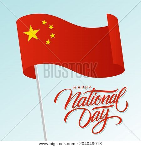 China Happy National Day greeting card with waving China national flag and hand lettering text design. Vector illustration.