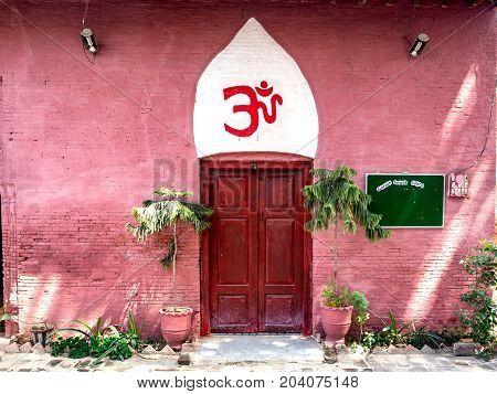 Small Hindu temple also known as mandir in Peshawar