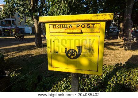 POMORIE BULGARIA - AUGUST 17 2017: Mailbox of the national postal service of Bulgaria.