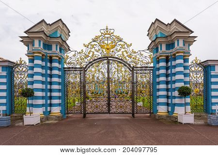 ST.PETERSBURG/RUSSIA - JULY 29, 2017.  The Golden Gate of the Catherine Palace - the former Imperial Palace the official summer residence of the three Russian monarchs