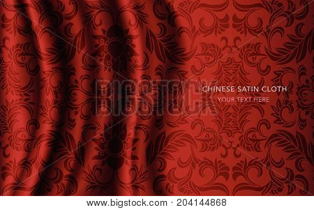 Traditional Red Chinese Silk Satin Fabric Cloth Background Botanic Garden Flower Vine