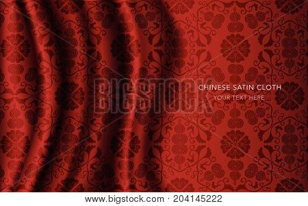 Traditional Red Chinese Silk Satin Fabric Cloth Background Spiral Cross Gourd Vine Flower