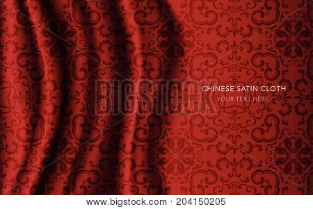 Traditional Red Chinese Silk Satin Fabric Cloth Background Curve Spiral Vine Cross Flower