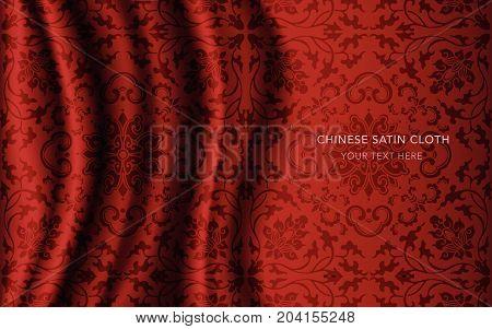 Traditional Red Chinese Silk Satin Fabric Cloth Background Botanic Spiral Vine Cross Flower