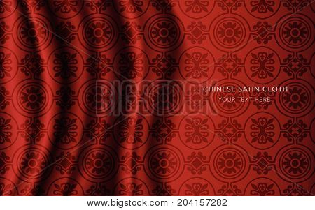 Traditional Red Chinese Silk Satin Fabric Cloth Background Round Curve Spiral Cross Frame Flower