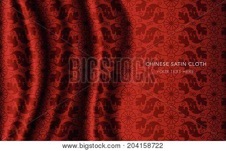 Traditional Red Chinese Silk Satin Fabric Cloth Background Spiral Vortex Round Flower Leaf Vine