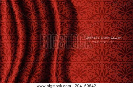 Traditional Red Chinese Silk Satin Fabric Cloth Background Botanic Garden Flower Leaf Vine
