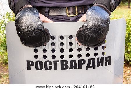 Russian riot police used shields. Text in russian: