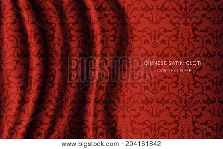 Traditional Red Chinese Silk Satin Fabric Cloth Background Botanic Garden Spiral Vine Flower Leaf